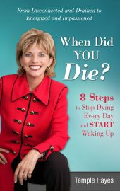 When Did You die Cover